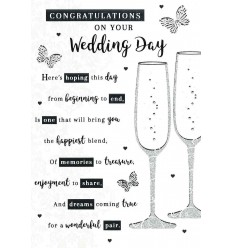 Enjoy every moment wedding card